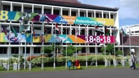 Asian Games 2018: अभी तक नहीं हुई भारतीय टीम की आधिकारिक घोषणा