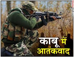 भारत के काबू में आतंकवाद, कश्मीर में बचे हैं सिर्फ 250 आतंकी : न्यूयॉर्क टाइम्स