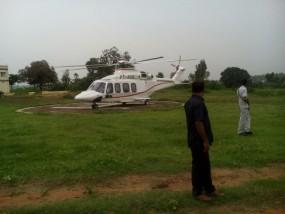 जन आशीर्वाद यात्रा पहुंची अनूपपुर, निर्धारित हेलीपैड से दूसरी जगह उतरा सीएम का हेलीकाप्टर