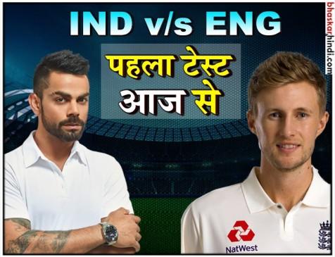 पहले ही दिन अश्विन की फिरकी में फंसे अंग्रेज,अब बल्लेबाजों की बारी