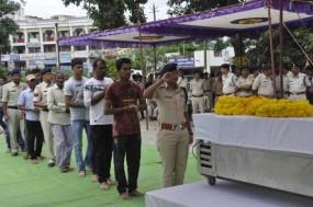 एसआई चंद्रशेखर भगत को दिया गार्ड ऑफ ऑनर, सड़क हादसे में मृत्यु