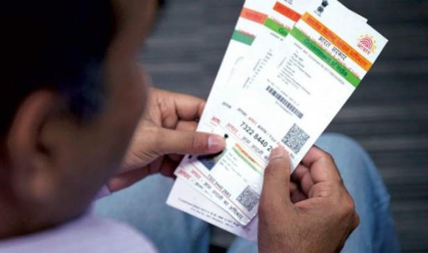 UIDAI बताएगा, आधार नंबर कहां शेयर करें और कहां नहीं