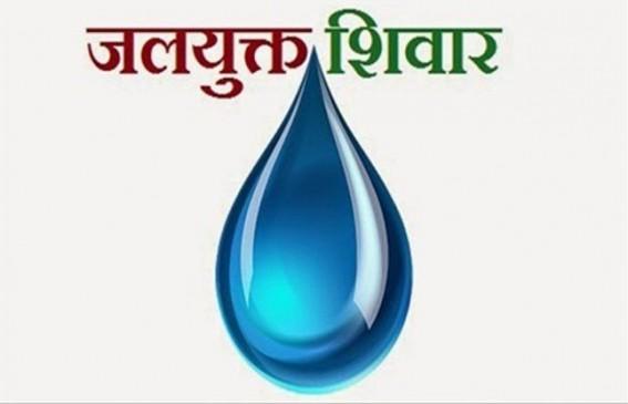 2932 गावों में पूरा हुआ जलयुक्त शिवार का काम, बारिश के बाद आएगी तेजी