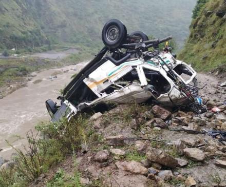 हिमाचल में भीषण सड़क हादसा, 13 लोगों की मौत 3 घायल