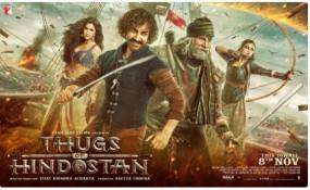 ठग्स ऑफ हिंदोस्तां का नया पोस्टर रिलीज, आमिर ने जताई बिग बी के साथ नजर आने की खुशी