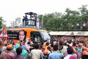 मुख्यमंत्री की जन आशीर्वाद यात्रा में उपद्रव फैलाने वालों को नहीं मिली जमानत