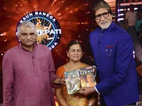 अमिताभ बच्चन ने आदिवासी कल्याण के लिए दी 25 लाख की मदद, डॉ. आमटे दंपति ने जीते 24 लाख