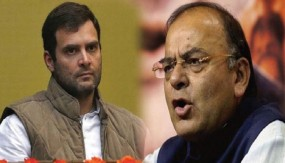 वित्त मंत्री अरुण जेटली ने राहुल गांधी को बताया मसखरा राजकुमार