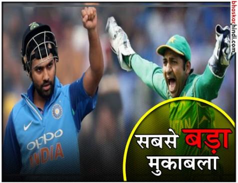 एशिया कप : भारत-पाकिस्तान के बीच हाई वोल्टेज मुकाबला, जानिए कौन किस पर भारी