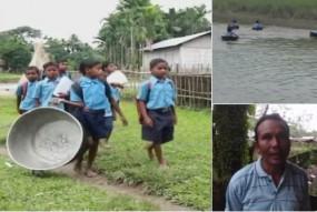 Video : यहां स्कूल जाने के लिए बर्तनों में बैठकर नदी पार करते हैं बच्चे
