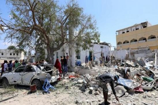 सोमालिया की राजधानी मोगादीशू में आतंकियों ने किया बम धमाका , 6 लोगों की मौत 15 घायल