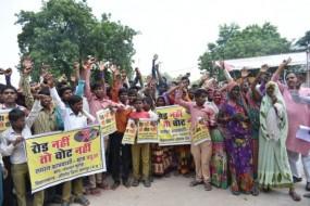 बदुआ और कुर्राहा गांव के लोगों ने किया चुनाव के बहिष्कार का ऐलान