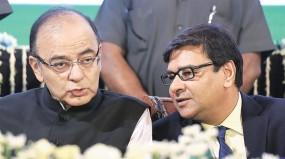 बीते चार साल में सरकारी बैंकों के NPA में हुआ 322 फीसदी का इजाफा : RTI में खुलासा