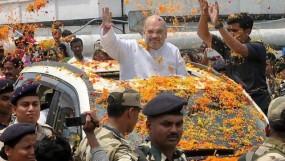 अब अमित शाह को भी मिलेगा PM मोदी जैसा सुरक्षा कवच