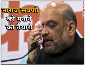 6 सितंबर को सवर्णों का भारत बंद, मध्य प्रदेश के कई जिलों में धारा 144 लागू