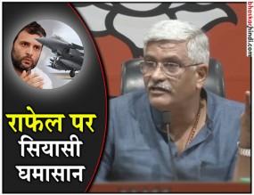 राफेल : बीजेपी का पलटवार- वाड्रा की कंपनी को बिचौलिया बनाना चाहती थी कांग्रेस