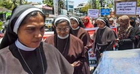 केरल नन रेप केस : 'पीड़िता के पक्ष में ईसाई समुदाय से आ रही प्रतिक्रिया सही नहीं'