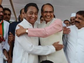 मध्य प्रदेश : कमलनाथ ने सीएम शिवराज को दिया कांग्रेस में आने का न्योता