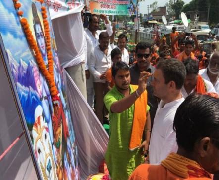 दो दिवसीय दौरे पर अमेठी पहुंचे राहुल गांधी, शिव मंदिर में की पूजा-अर्चना
