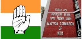 कांग्रेस का चुनाव आयोग को पत्र- जनता के पैसे से हो रहा पार्टी प्रचार रोकें