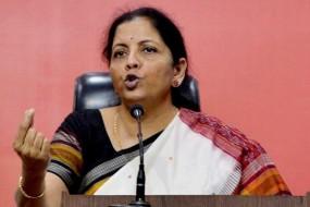 रक्षामंत्री सीतारमण का अमरावती दौरा अचानक रद्द, अब सियासी गलियारों में उठ रहे सवाल