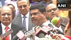 पेट्रोल-डीजल को GST के दायरे में लाया जाना जरूरी : धर्मेंद्र प्रधान