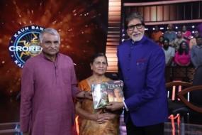 KBC : हॉट सीट पर अमिताभ बच्चन के सवालों का जबाव देंगे आमटे दंपति