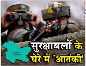 J&K: पुलवामा में सुरक्षा बलों और आतंकियों के बीच मुठभेड़, 1 आतंकी ढेर