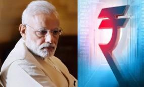 गिरता रुपया और बढ़ता पेट्रोल-डीजल, जानिए क्यों मजबूर है मोदी सरकार