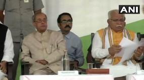 संघ के बाद अब BJP सरकार के कार्यक्रम में पहुंचे प्रणब, स्मार्टग्राम परियोजना का किया उद्घाटन
