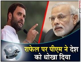 राफेल डील : फ्रांस के पूर्व राष्ट्रपति बोले - भारत सरकार ने दिया था रिलायंस का नाम