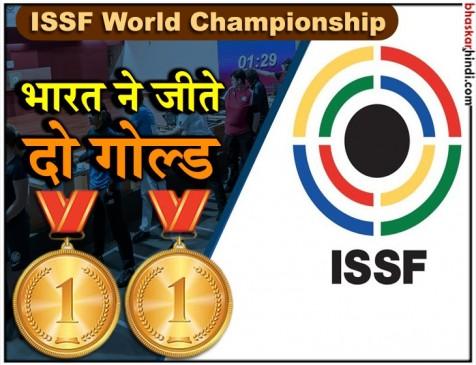 ISSF World Championship: 6वें दिन भारत ने दो गोल्ड पर साधा निशाना, अब तालिका में दूसरे स्थान पर