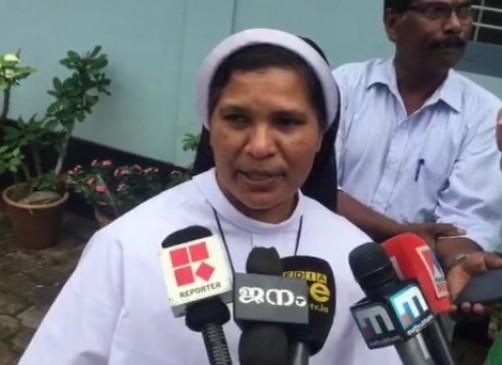 नन रेप केस: सिस्टर लूसी कलप्पुरा पर लिए गए एक्शन को चर्च ने वापस लिया