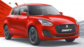 Maruti Suzuki Swift Limited Edition लॉन्च, मिलेंगे ये फीचर्स