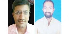 सनातन संस्था मामला: जलगांव से गिरफ्तार आरोपियों को 17 सितंबर तक पुलिस हिरासत में भेजा गया