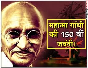 सेवाग्राम में लगेगा विश्व का सबसे बड़ा चरखा, गांधी जयंती पर होगा लोकार्पण