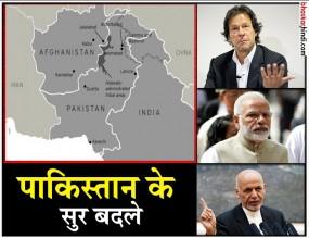 पाकिस्तान की जमीन से होगा भारत-अफगान व्यापार, रास्ता देने पर विचार