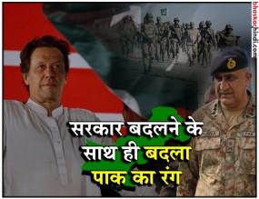 पाकिस्तान चाहता है बातचीत, भारत को गुपचुप तरीके से भेजा शांति प्रस्ताव : रिपोर्ट