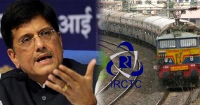 रेलमंत्री पीयूष गोयल को पसंद नहीं आ रहा IRCTC का नाम, जल्द बदल सकता है