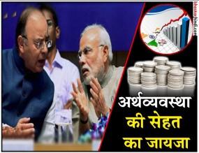 गिरते रुपए को थामने की कोशिश, विदेशों से कर्ज लेने के नियमों में सरकार ने दी ढील