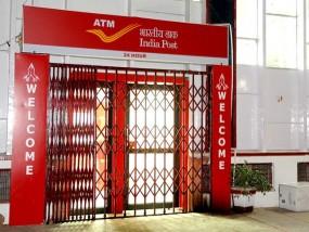 650 ब्रांच के साथ INDIA POST PAYMENT BANK शुरू, पीएम मोदी ने किया उद्घाटन