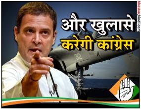 अमेठी: राफेल डील पर बोले राहुल गांधी, कहा- ये तो शुरुआत है, आगे और मजा आएगा
