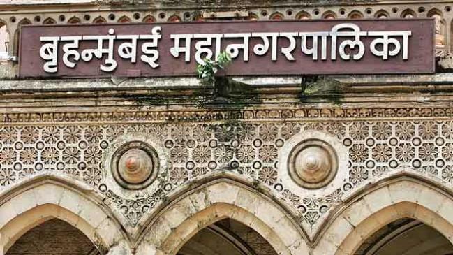 BMC मुख्यालय में नमाज के लिए जगह चाहती है समाजवादी पार्टी, भाजपा का जबरदस्त विरोध