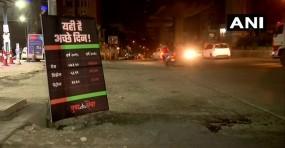 पेट्रोल-डीजल के विरोध में शिवसेना, पोस्टर पर लिखा यही हैं मोदी सरकार के अच्छे दिन