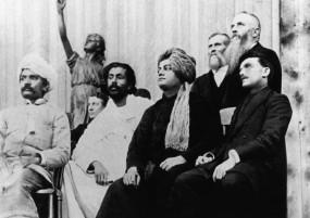 स्वामी विवेकानंद के शिकागो भाषण के 125 साल पूरे होने पर व्याख्यान माला