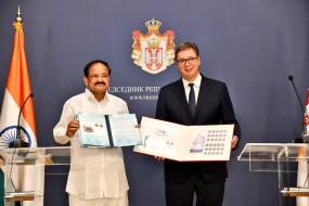 भारत और सर्बिया के राजनयिक संबंध के70 साल पूरे, विवेकानंद-टेस्ला पर जारी हुआ स्टाम्प