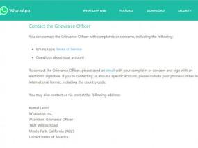 भारत में फेक न्यूज मामले निपटाने के लिए WhatsApp ने नियुक्त किया Grievance Officer