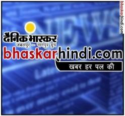 चंद्रपुर में सैनिक स्कूल का काम पूरा करने मिले 70 करोड़ रुपए