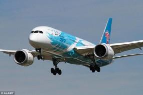 सतना से फिर शुरू होगी हवाई सेवा,वायु संपर्कता नीति को कैबिनेट की मंजूरी