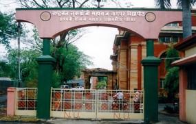नागपुर यूनिवर्सिटी में पदभर्ती पर मंथन, 50 प्रतिशत पदों पर नियुक्तियां जरूरी